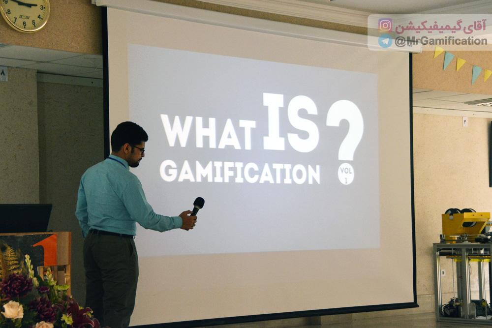 آقای گیمیفیکیشن در کارگاه رویداد مشهدکانکت